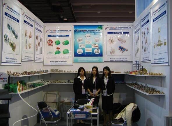 107th Canton Fair (China)