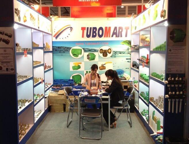 112th Canton Fair (China)