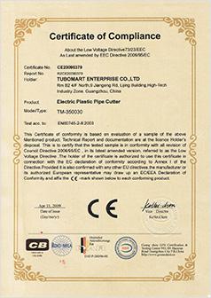 Electric Plastic Pipe Cutter CE