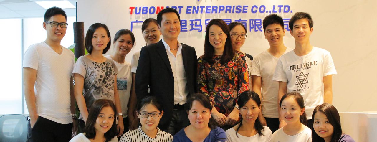 Contact Tubomart Team