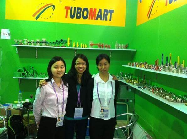 108th Canton Fair (China)