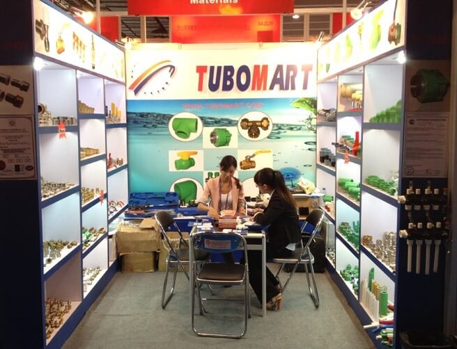 112th Canton Fair (China)
