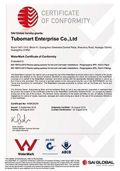 ISO 17584 Certificate PPR Watermark
