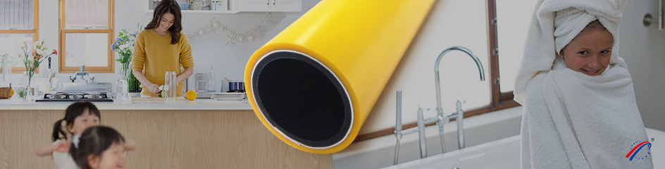 Multilayer pipe supplier